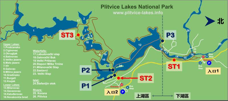 十六湖國家公園地圖