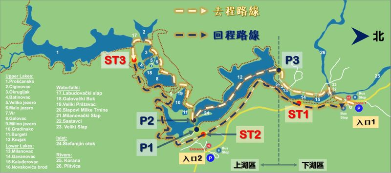 十六湖國家公園路線規劃