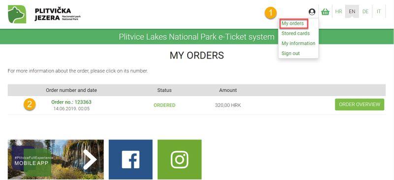 十六湖國家公園門票購買教學