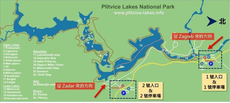 十六湖國家公園自駕