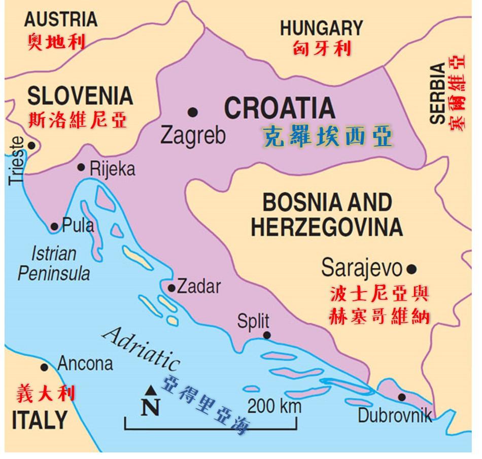 克羅埃西亞地理位置