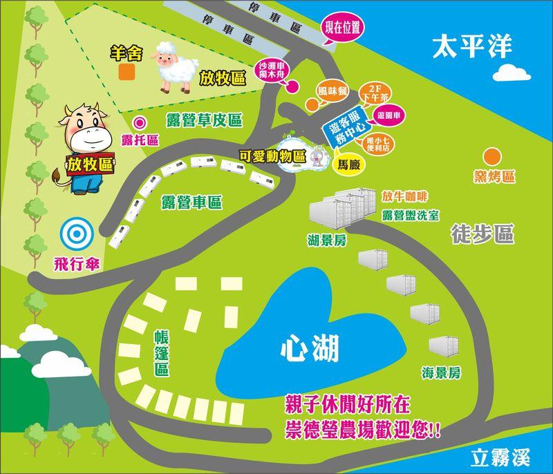 崇德瑩農場園區地圖