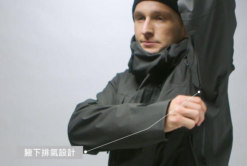 登山外套挑選