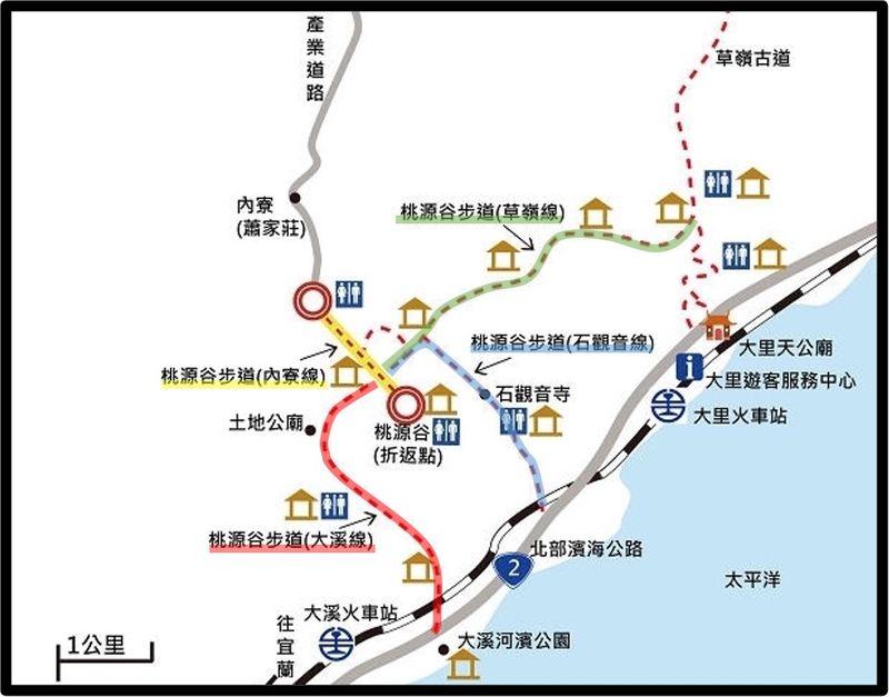 桃源谷步道路線圖